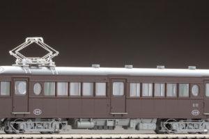 TOMIX トミックス HO-611 高松琴平電気鉄道 3000形(登場時塗装)