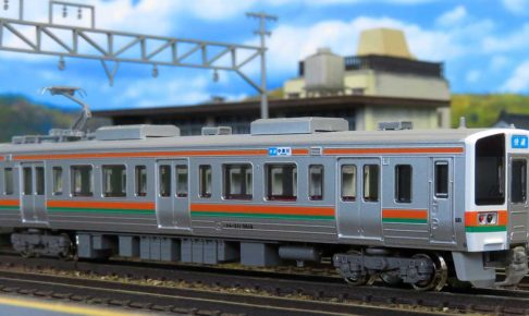 GREENMAX グリーンマックス gm 30974 JR211系5600番台(K3編成・行先点灯)4両編成セット(動力付き)