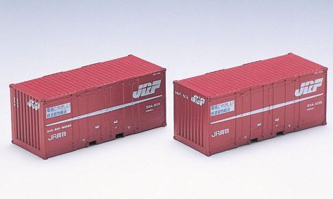 3124 JR 30A形コンテナ(2個入・ロゴ付)