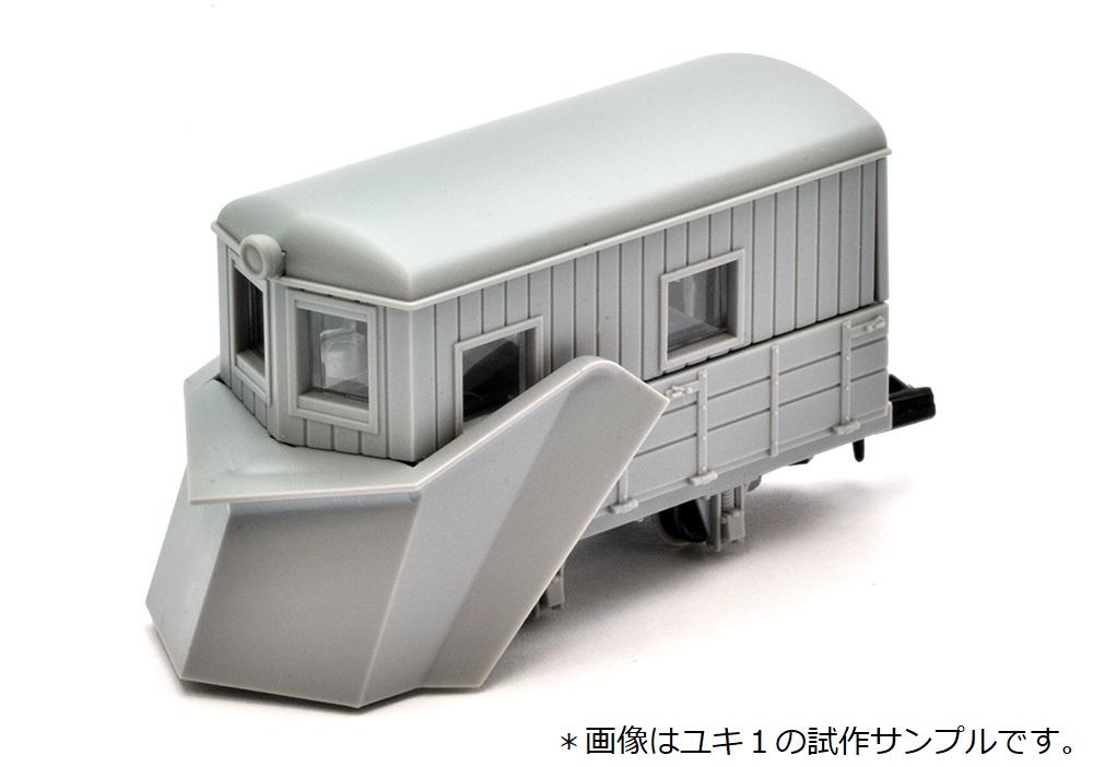 鉄道コレクション ナローゲージ80 猫屋線ユキ1・DB101茶色塗装 2両セット