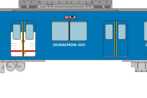 鉄道コレクション 西武鉄道30000系ドラえもん50周年記念DORAEMON-GO!8両セット