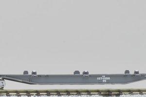 TOMIX トミックス 8718 JR貨車 コキ107形(増備型・コンテナなし)