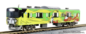 【グリーンマックス】西武鉄道20000系(2代目銀河鉄道999デザイン電車)発売