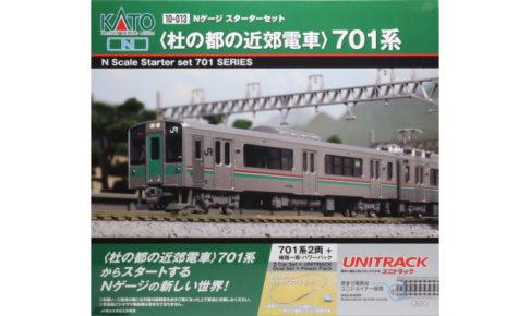 KATO カトー 10-013 特別企画品 Nゲージ スターターセット 〈杜の都の近郊電車〉701系