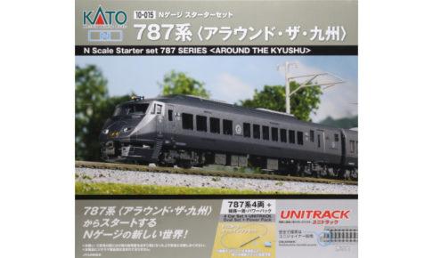 KATO カトー 10-015 特別企画品 Nゲージ スターターセット 787系〈アラウンド・ザ・九州〉