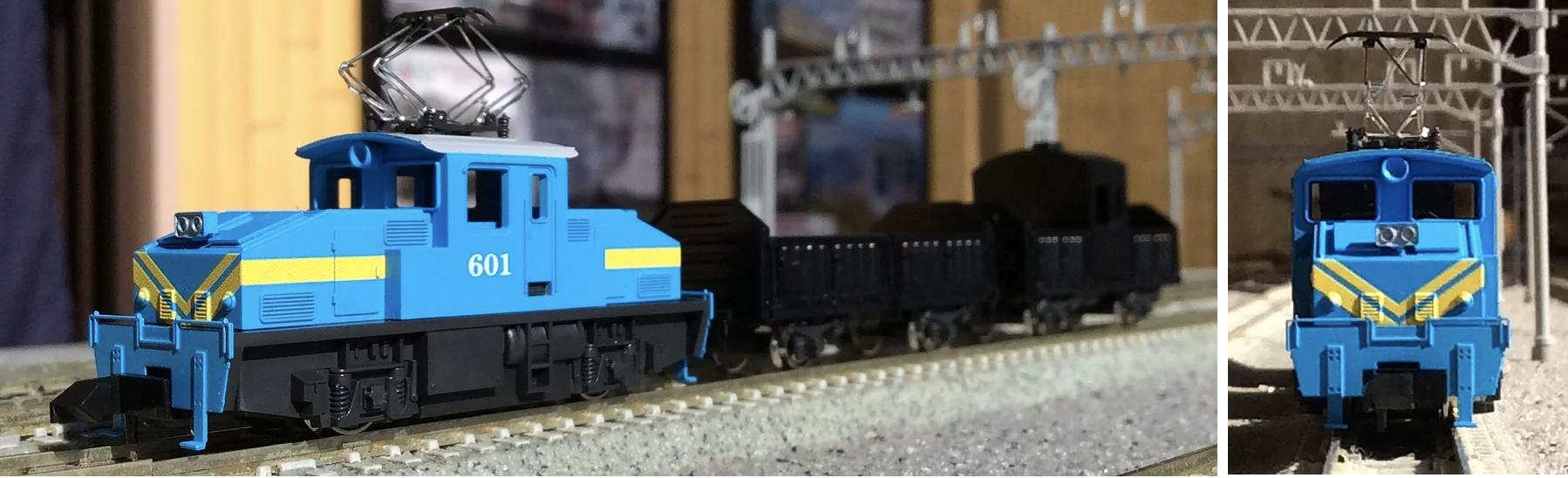 尾張の国の貨物列車 チビ凸セット