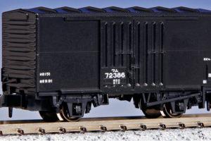 KATO カトー 8056 ワム70000(2両入)