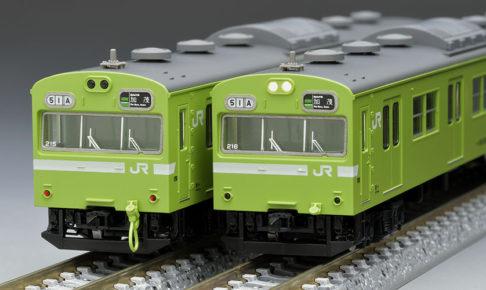 TOMIX トミックス 97935 特別企画品 JR 103系通勤電車(JR西日本仕様・混成編成・ウグイス)セット