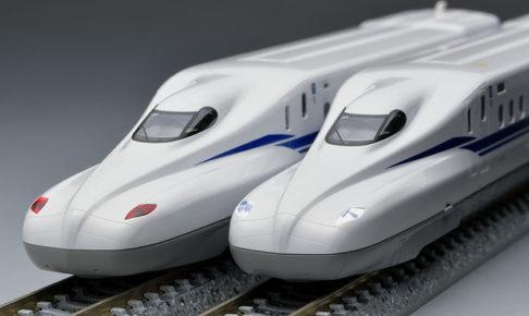 TOMIX トミックス 98424 JR N700系(N700S)東海道・山陽新幹線基本セット