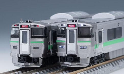TOMIX トミックス 98430 JR 733-3000系近郊電車(エアポート)基本セット