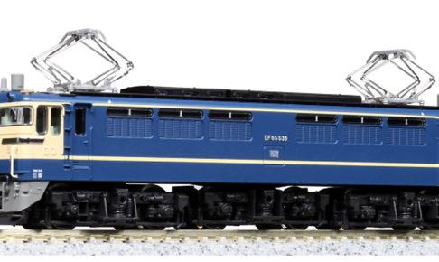 KATO 3060-9 EF65 536 関水金属保存機