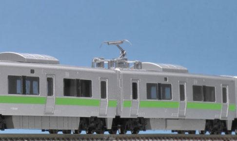 TOMIX トミックス 98430 JR 733-3000系近郊電車(エアポート)基本セット 01