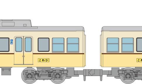 鉄道コレクション 京阪電車大津線600形1次車(びわこ号色塗装車両)2両セット