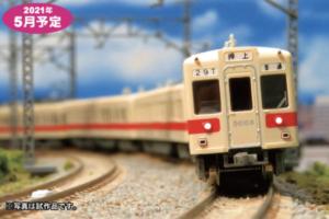 グリーンマックス GREENMAX 10455 都営地下鉄5000形 更新車+未更新車・新塗装 6両編成セット(動力付き)