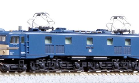 KATO カトー 3049-2 EF58 150 宮原機関区 ブルー