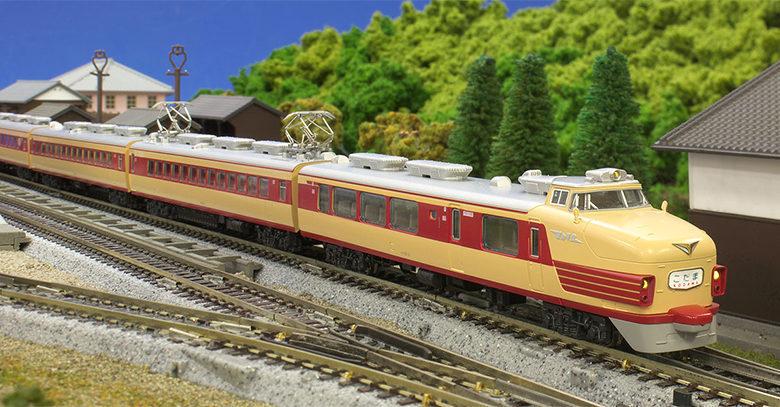KATO カトー 10-530 151系「こだま・つばめ」8両基本セット