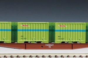 TOMIX トミックス 2754 国鉄貨車 コキ5500形(コンテナ付)