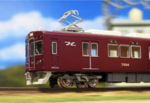 【グリーンマックス】阪急電鉄7000系・7300系(旧塗装)再生産