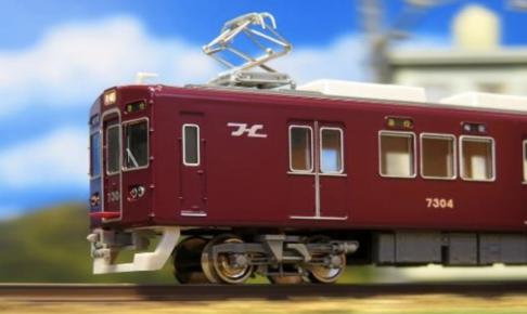 グリーンマックス GREENMAX 30140 30141 30142 阪急7000/7300系(旧塗装)