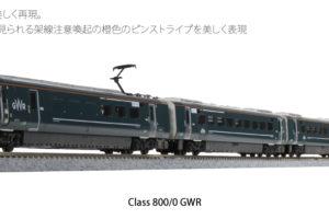 KATO カトー 10-1671 英国鉄道Class800/0 GWR 5両セット