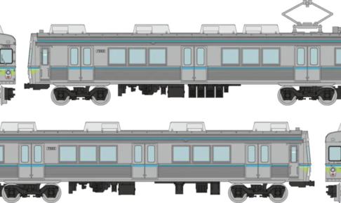 鉄道コレクション 上田交通7200系2両セットB