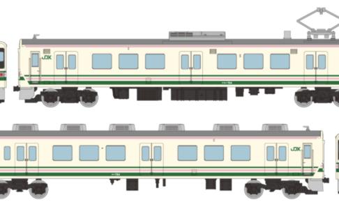 鉄道コレクション 上信電鉄700形 704編成(107系リバイバルカラー)2両セットA