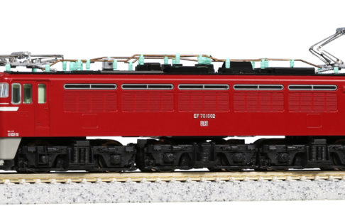 KATO カトー 3081 EF70 1000