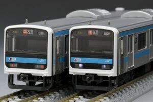 TOMIX トミックス 98432 JR 209-0系通勤電車(後期型・京浜東北線)基本セット