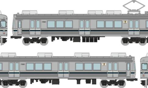 鉄道コレクション 上田電鉄7200系2両セットC