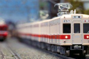 GREENMAX グリーンマックス gm-30390 都営地下鉄5000形 更新車・新塗装 基本4両編成セット(動力付き)