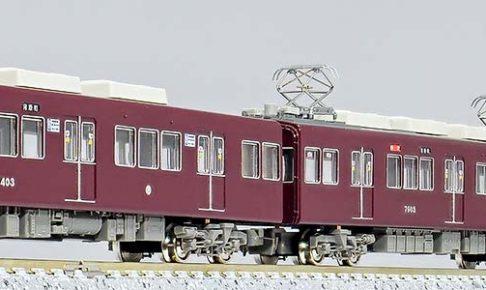 GREENMAX グリーンマックス gm-30140 阪急7000/7300系(旧塗装)6両編成セット(動力付き)