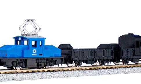 KATO カトー 10-504-2 チビ凸セット いなかの街の貨物列車(青)