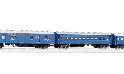 KATO 10-034-1 旧型客車 4両セット(ブルー)