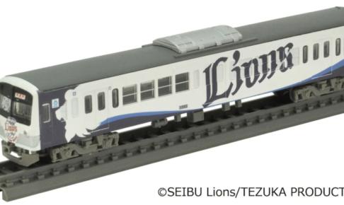 鉄道コレクション 西武鉄道 L-train 101(エルトレイン いちまるいち)