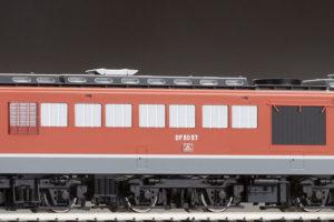 TOMIX トミックス HO-210 国鉄 DF50形ディーゼル機関車(後期型・朱色)