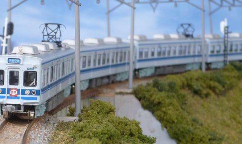 GREENMAX グリーンマックス gm 30412 北総開発鉄道7050形 K'SEI GROUPマーク付き 8両編成セット(動力付き)