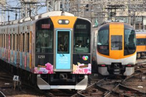 【グリーンマックス】阪神1000系(桃園メトロ連携記念ラッピング列車)発売