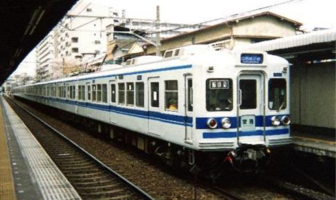 グリーンマックス GREENMAX 30412 北総開発鉄道7050形 K'SEI GROUPマーク付き 8両編成セット(動力付き)