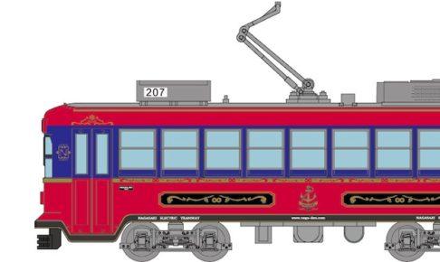 鉄道コレクション 長崎電気軌道200形 207号車 「シティクルーズあかり」