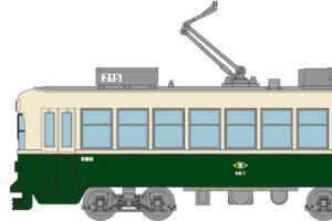 鉄道コレクション 長崎電気軌道200形 215号車