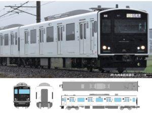 【ポポンデッタ】305系(W1編成・登場時仕様)発売