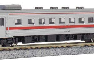 グリーンマックス 30409 JR北海道キハ54形(500番代・元急行仕様)1両単品(動力付き)