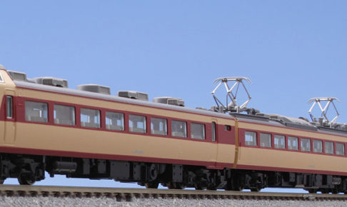 TOMIX トミックス 98738 国鉄 485-1000系特急電車基本セット