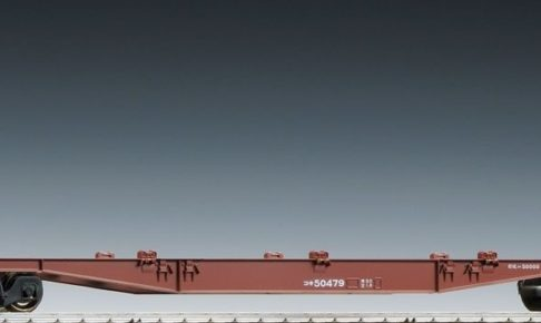 TOMIX トミックス HO-712 国鉄貨車 コキ50000形(コンテナ無し)
