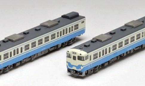 TOMIX トミックス 98091 JR キハ47-0形ディーゼルカー(JR四国色)セット