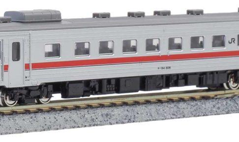 グリーンマックス 30405 JR北海道キハ54形(500番代・旭川車)1両単品(動力付き)
