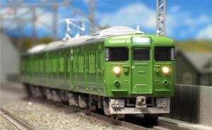 【グリーンマックス】113系7700番台(30N体質改善車)発売