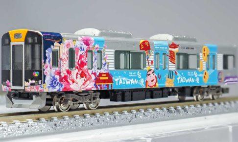 GREENMAX グリーンマックス 506776 阪神1000系(阪神電車×桃園メトロ連携記念ラッピング列車)6両編成セット(動力付き)