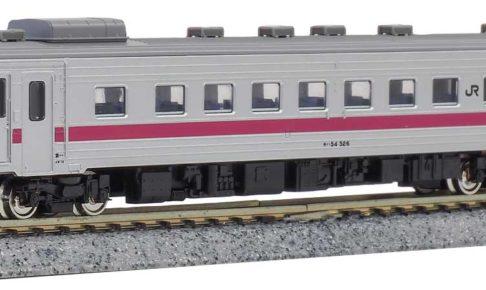 グリーンマックス 30408 JR北海道キハ54形(500番代・ピンク帯)1両単品(動力付き)