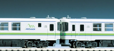 TOMIX トミックス 98092 JR キハ130形ディーゼルカー(日高線)セット